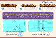 قياس القوة الدافعة الكهربائية (e.m.f) وطرق تعيين جهد الخلية