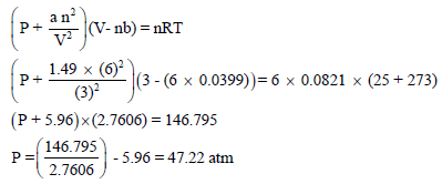 مسائل محلولة على معادلة فان درفالز للغاز الحقيقي وقانون الغاز المثالي